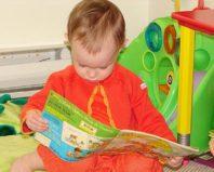 С какого возраста начинать чтение
