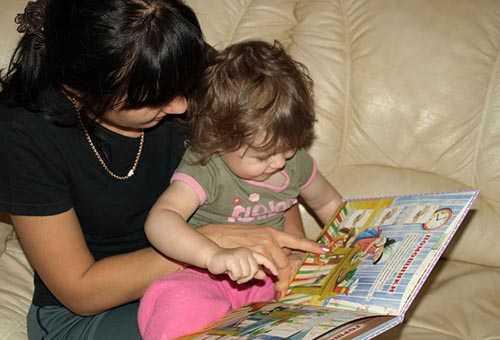 Правила эффективного чтения сказок