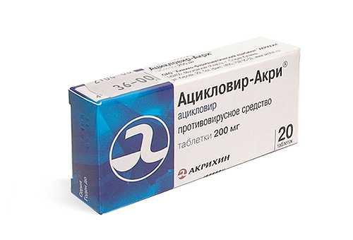 новые противовирусные препараты для детей 2016