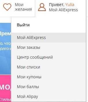 aliexpress-14