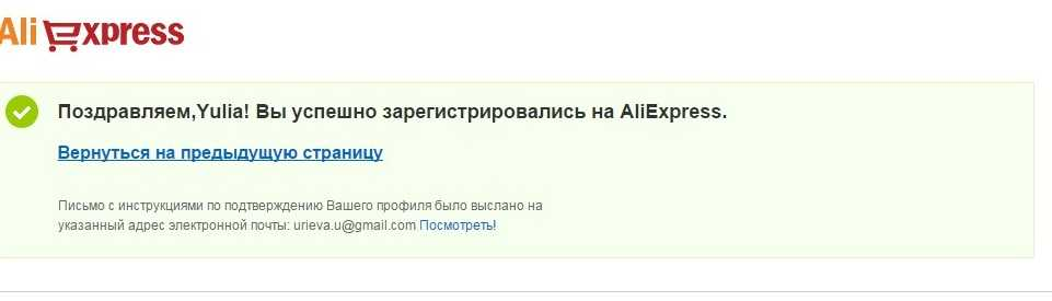 aliexpress-5