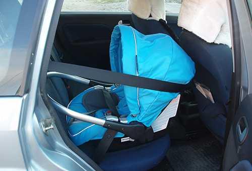 Автолюлька, установленная против хода машины