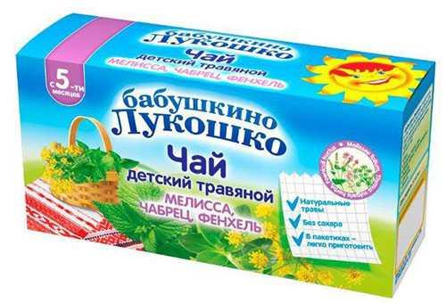"""Детский чай """"Бабушкино лукошко"""""""