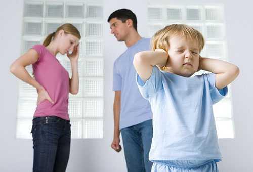 Ссора в семье при ребенке