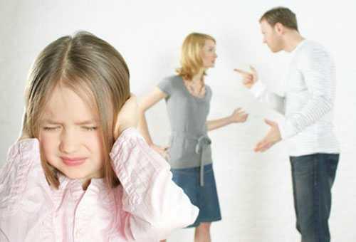 Конфликт в семье при ребенке