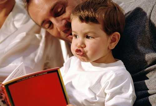 Занятие с ребенком для развития речи