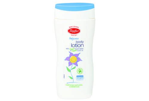 Детское увлажняющее молочко для тела