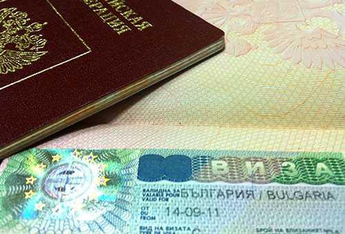 Виза в страны Европы, не входящие в Шенгенскую зону