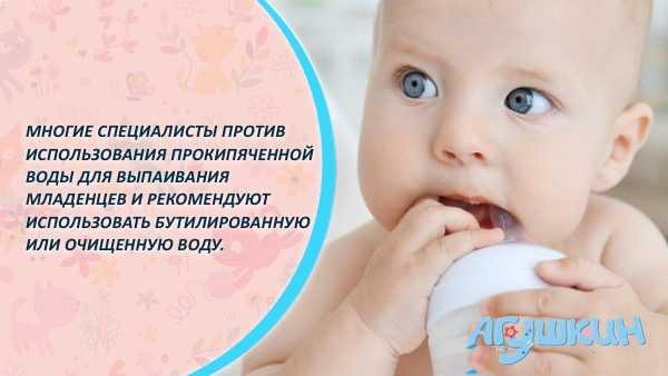 какую воды давать новорожденному