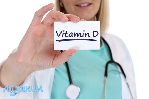 Витамин Д для детей