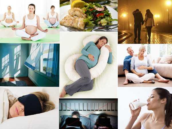 Бессонница при беременности: причины и методы борьбы с ней