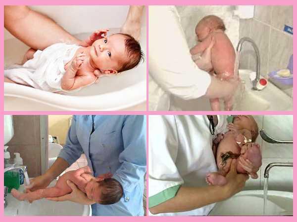 Купание и подмывание новорожденного