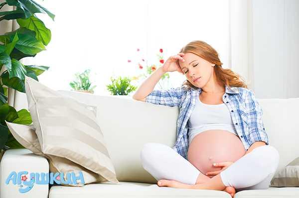 Тянет низ живота при беременности