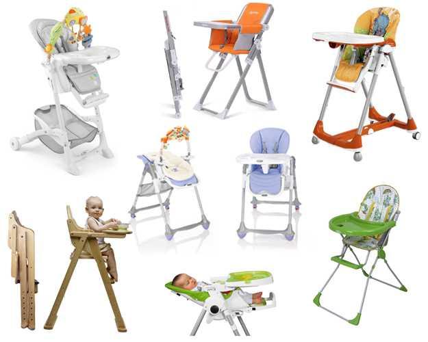 Складной высокий стульчик для кормления