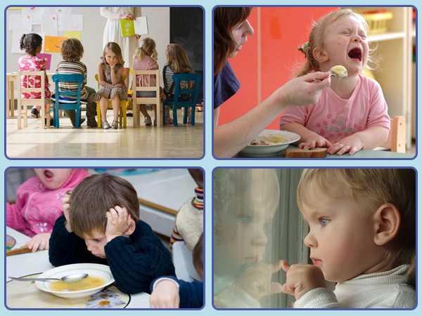 Частые ошибки родителей, осложняющие адаптацию ребенка